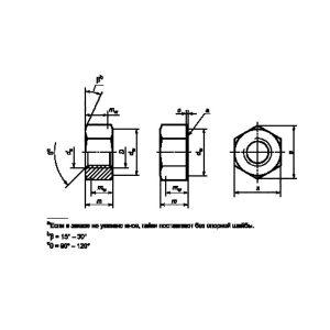 Гайка М16.С3-80-14Х17Н2 ГОСТ Р ИСО 4032-2014