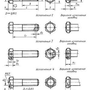 Болт  М8-6gx22.58.019  ГОСТ 7796-70