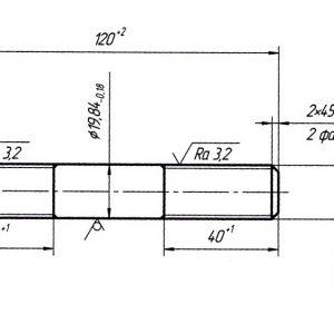 Шпилька М20-8gх120.40Х.019