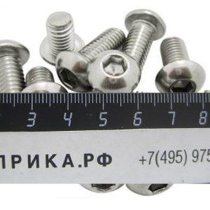 Винт М5х25.109.016 ГОСТ 28963-91