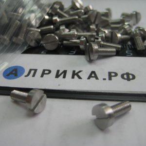 Винт М3×8.21.12х18н10т ГОСТ 1491-80