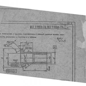 Гайка пистон с плоской головкой 3 Ан Окс ОСТ 1 11193-73