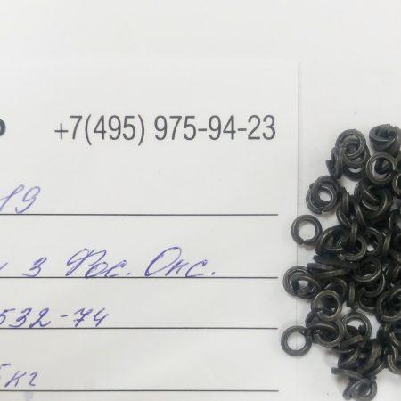 Шайба 3 Фос.Окс. ОСТ 1. 11532-74