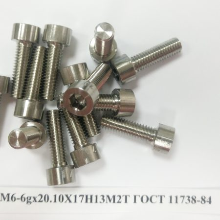 Винт М6-6gх20.10x17h13m2t ГОСТ 11738-84
