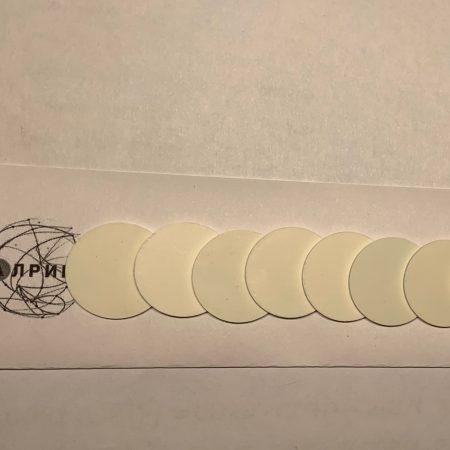 Диски ПНБ 28 (Пиролитический нитрид бора) С проточкой